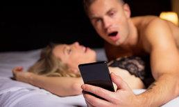 หนังโป๊มีความเกี่ยวข้องกับความสัมพันธ์ของคู่สมรส
