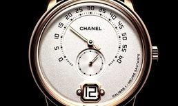 10 รุ่นนาฬิกาชายที่จัดว่าออกแบบได้เยี่ยมที่สุด