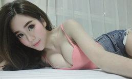 รู้จักตัวตน นุ๊กซี่ พริตตี้สาวตัวท็อปของเมืองไทย