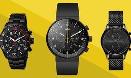 10 สุดยอดนาฬิกาสีดำสำหรับผู้ชาย