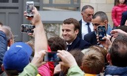 """5 เรื่องรู้จัก """"เอ็มมานูเอล มาครง""""ว่าที่ประธานาธิบดีฝรั่งเศสคนใหม่"""
