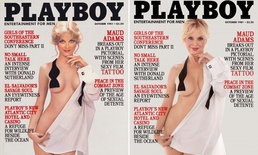 PLAYBOY จับ 7 อดีตนางแบบขึ้นปกเดิมอีกครั้ง