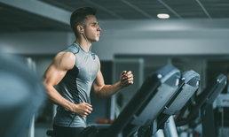 4 ความเชื่อเรื่องออกกำลังกายที่ผู้ชายเข้าใจผิดกันตลอดเวลา