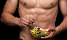 ทุกอาหารมีประโยชน์…ถ้ากินเป็น