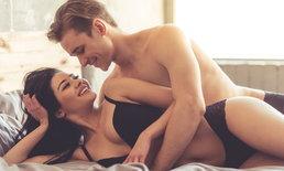 7 ข้อผิดพลาดที่ผู้ชายทำเมื่ออยู่บนเตียง