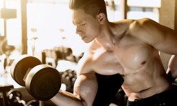 """12 สัญญาณที่จะบอกว่าคุณออกกำลังกาย """"มาก"""" เกินไป"""