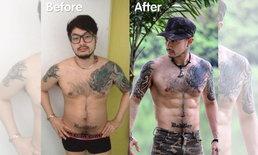 ผู้ชายลงพุงต้องดู! 4 เดือน ลดน้ำหนัก 10 โล แบบไม่คุมอาหาร