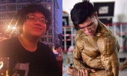 จากน้ำหนัก 110 กก. ก้าวข้ามความขี้เกียจสู่เวที Mr.Thailand