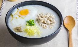 9 เมนูอาหารเช้าลดน้ำหนักสำหรับคนอยากผอม