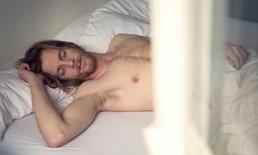 """8 เหตุผลที่คุณควรลอง """"นอนแก้ผ้า"""""""