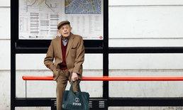 อังกฤษตั้งรัฐมนตรี 'กระทรวงความเหงา' ต่อสู้ความรู้สึกโดดเดี่ยวของประชาชน