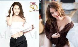แอบส่อง 5 สาวโปรไฟล์ดี Miss Maxim 2017