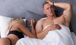5 ความเชื่อผิดๆ เกี่ยวกับ 'เซ็กซ์'