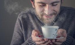 """ผลวิจัยเผย """"การดื่มกาแฟ"""" ช่วยให้อายุยืน"""