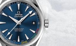 นาฬิกาหรู Omega เปิดตัวนาฬิการุ่นพิเศษต้อนรับโอลิมปิกฤดูหนาว 'พยองชางเกมส์'