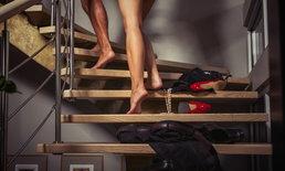 5 ท่าเซ็กส์ที่รับประกันการเพิ่มสายสัมพันธ์ระหว่างคู่รัก