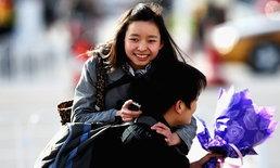 พ่อ-แม่ในจีนใช้สวนสาธารณะกลางใจเมืองเป็นสถานที่หา ลูกเขยและลูกสะใภ้