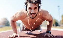 เหตุผล 4 ข้อที่เราควรออกกำลังกายกลางแจ้ง