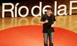 เติมเชื้อไฟให้ชีวิตด้วย TED Talk เพื่อความสำเร็จในชีวิตการทำงาน