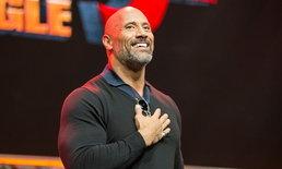 คำแนะนำจาก Dwayne 'The Rock' Johnson อยากประสบความสำเร็จ ต้องทำอย่างไร?