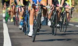 ผลวิจัยเชื่อ 'การปั่นจักรยาน' ช่วยชะลอวัยได้