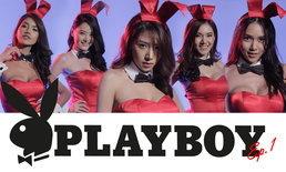 ล้วงความลับ Playboy Bunny 2018 กับจุดที่คิดว่าเซ็กซี่ที่สุดบนเรือนร่าง