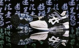 ASICS ร่วมกับ Kicks Lab ออกรองเท้ารุ่นลิมิเต็ดธีมนินจา