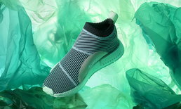 NMD_CS1 Parley รองเท้าสุดเจ๋ง ผลิตจากวัสดุรีไซเคิลจากท้องทะเล