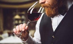 อัตราการผลิตไวน์ในยุโรปลดลงต่ำสุดในรอบ 60 ปี
