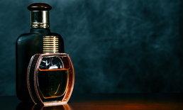 ผู้ชายควรรู้ น้ำหอม มีกลิ่นแบบไหนบ้าง ?