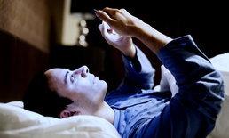 """""""10 ผลเสียต่อสุขภาพ"""" จากการเล่นสมาร์ทโฟนนานเกินไป"""