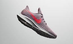Nike Air Zoom Pegasus 35 ยกระดับการวิ่งด้วยเทคโนโลยีใหม่