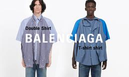 ตัวละ 4 หมื่นกว่า Balenciaga คอลเลคชั่นใหม่ เสื้อซ้อนเสื้อ