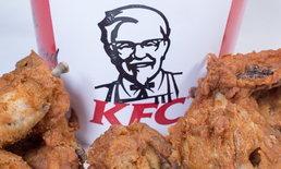 """KFC ยกเครื่องเมนูใหม่ """"เน้นสุขภาพ"""" ลดแคลอรีให้น้อยลง"""