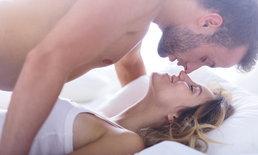 5 เหตุผลทำไมมีเซ็กซ์บ่อยๆ เสี่ยงมะเร็งน้อยลง