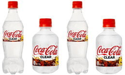 "Coca-Cola ""Clear"" เมื่อเครื่องดื่มโค้กเปลี่ยนจากสีดำเป็นสีใส"