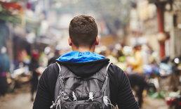 3 สิ่งที่ต้องคำนึงก่อนจะเลือกซื้อกระเป๋าเป้เดินทาง