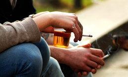 เหล้ากับบุหรี่ ปัญหาโลกแตก อะไรให้โทษมากกว่ากัน?