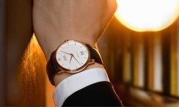 Mido แนะเคล็ดลับเลือกนาฬิกาให้เหมาะสมกับลุคทำงานในแต่ละโอกาส