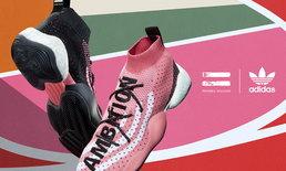 เปิดตัว PW BYW LVL X รองเท้าบาสเกตบอลสุดเอ็กซ์คลูซีฟ