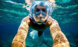 ผลวิจัยชี้ การดำน้ำ ส่งผลให้มีสุขภาพดีขึ้น
