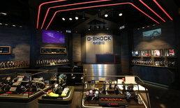 พาส่อง G-SHOCK CASIO Flagship Store แห่งแรกในประเทศไทย