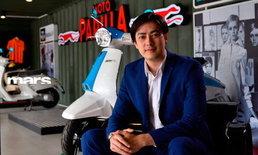 ดราม่าฆ่าไม่ตาย! ฟิล์ม รัฐภูมิ เปิดชีวิตอีกด้าน จากคีย์บอร์ด PAYALL สู่ปลายแฮนด์ Moto Parilla