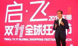 รู้จัก Daniel Zhang ผู้สืบทอดกิจการอาณาจักร Alibaba คนต่อไปจาก Jack Ma