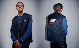 Supreme x Nike เตรียมวางจำหน่าย FW18 Collection ปลายเดือนนี้