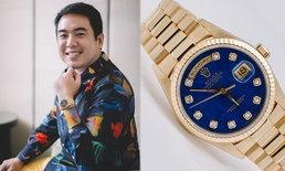 เปิดกรุนาฬิกาวินเทจของ 'แบงค์-อมรพันธุ์' พร้อมเคล็ดลับการสะสมที่ไม่ค่อยมีใครเขาบอกกัน!