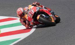 4 นักบิดมาดเท่ของวงการ MotoGP