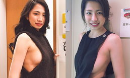 รู้จัก Ryoko Nakaoka เจ้าของตำแหน่ง หน้าอกสวยที่สุดของญี่ปุ่น