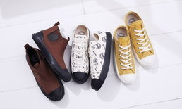 "Converse ส่งรองเท้า ""Big C"" 2 รุ่นออกใหม่เอาใจสาวกชาว Vintage"