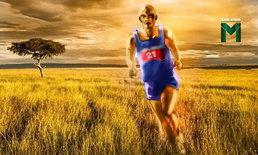 ไขรหัสเปิดความจริง : ทำไมนักวิ่งมาราธอน เคนยา ถึงอึดกว่าชาติอื่น?